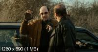 Служить и защищать / Proteger & Servir (2010) BD Remux + BDRip 720p + HDRip 1400/700 Mb
