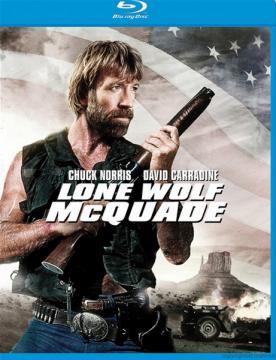 Одинокий волк МакКуэйд / Lone Wolf McQuade (1983) BDRip 1080p