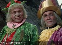 Королевство кривых зеркал (1963) BluRay + BD Remux + BDRip 720p + BDRip