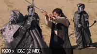 Павшая империя / Hirokin (2012) BDRip 1080p / 720p + HDRip 1400/700 Mb