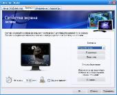 Windows XP Sp3 XTreme v15.04.12