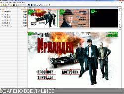 http://i43.fastpic.ru/thumb/2012/0828/b6/b4e15aeaf17f7c987e591d2044cbf1b6.jpeg