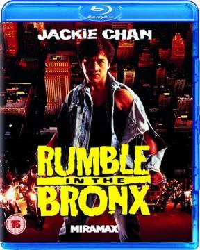 Разборка в Бронксе / Rumble In The Bronx (Hong faan kui) (1995) BDRip 720p