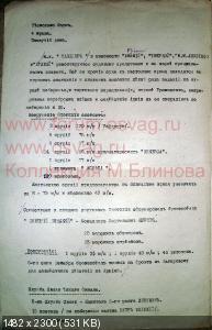http://i43.fastpic.ru/thumb/2012/0830/ca/670bfd543693cd65de38e8eed9ea2fca.jpeg