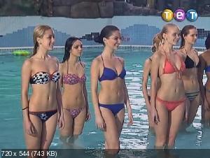 Маша и модели [1-2 Сезон] (2011-2012) SATRip