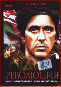 Революция [Режиссёрская версия] / Revolution [Director's Cut] (1985) BDRip 720p