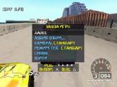 NASCAR Rumble (PS1/RUS)