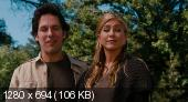 Жажда странствий / Wanderlust (2012) BD Remux+BDRip 720p+HDRip(1400Mb+700Mb)+DVD9+DVD5