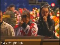 Локомотив. Последний взлёт (2012) SATRip