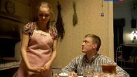 Русалка (2012) SATRip