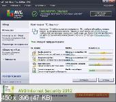 AVG Anti-Virus Free 2012.0.2197