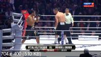 Большой бокс. Виталий Кличко VS Мануэль Чарр (2012) HDTV 1080i / 720p + SATRip