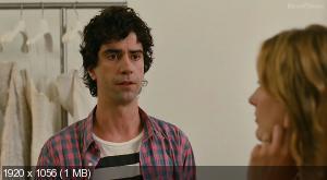 Давай, до свидания! / Lola Versus (2012) HD 1080p