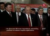Момент истины (эфир 10.09.2012) IPTVRip