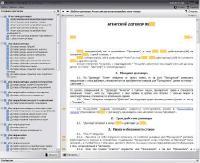 QuickDoc 2.0 Конструктор договоров Старт (RUS)