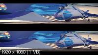 От винта 3D (2012) BDRip 1080p