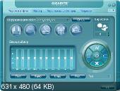 Realtek High Definition Audio Driver R3.55 5.10.0.6710 / 6.0.1.6710 (2012) РС