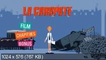 ����� / La carapate (1978) DVD9 | DUB