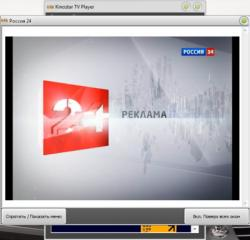 KinoStar TV Player 1.0 (RUS|2012)