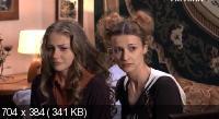 Страшная красавица (2012) SATRip