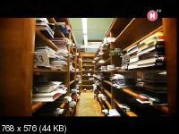 Наука 2.0. Большой скачок. Библиотека (2012) SATRip