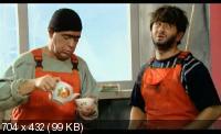 �������� ���������� �� ���: ���� Russia (2008) DVDRip