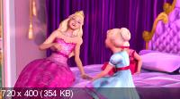 �����: ��������� � ���-������ / Barbie: The Princess & The Popstar (2012) DVD9 + DVD5 + DVDRip 1400/700 Mb