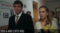 ������� ��� (2012) SATRip 2100/4x500 Mb