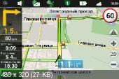 Navitel navigator 5 для Android 2.3 + Официальные карты Федеральных округов России Q1-2012