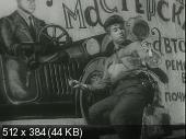 Однажды летом (1936) DVDRip