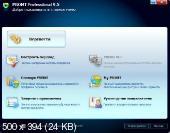 """Мультитран 3.92 + Promt Professional 9.5 Giant + Коллекция словарей """"Гигант"""" 9 [2012]"""