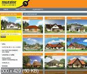 "Murator CD ""Проекты коттеджей"" + Электронный каталог ""Проекты коттеджей"" №33 [2012]"