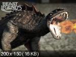 Легенды о чудовищах / Beast Legends (6 серий /2010) SATRip