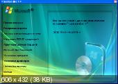 System disc 7 - Microsoft Windows® XP Professional Edition Service Pack 3 (от 18.09.2012)