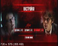 ������� ���� / Red Lights (2012) DVD9 + DVD5