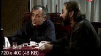 Киллеры... Недорого (2012) SATRip