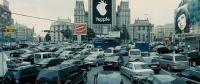 Москва 2017 / Branded (2012|WEBRip) [Чистый звук]