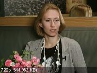 """Русские сенсации - """"Глухарь"""" Секретные материалы (2012) SATRip"""