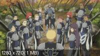 Сказания Весперии: Первый Удар / Tales of Vesperia: The First Strike (2009) BDRip 720p