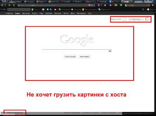 http://i43.fastpic.ru/thumb/2012/0924/f8/d0b19a7f420b178e58f46ba11a3f92f8.jpeg