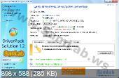 SamDrivers 12.9 Gold Сборник драйверов для всех Windows