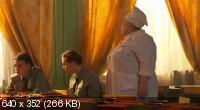Разрешите тебя поцеловать... снова (2012) DVD5 + DVDRip 1400/700 Mb