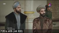Великолепный век / Muhtesem Yuzyil [3 сезон] (2011-2013) HDTVRip