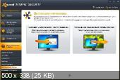 avast! Internet Security / avast! ProAntivirus 7 + Файлы лицензий [2012, MULTILANG +RUS]