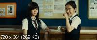 Смертельный звонок / Death bell / Gosa 2 (2010) DVDRip