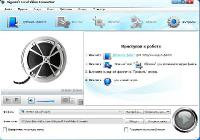 Bigasoft Total Video Converter 3.7.16.4643 + Portable (RUS|2012)