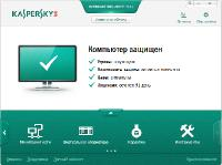 Kaspersky Internet Security|Kaspersky Anti-Virus 2013 13.0.1.4190 Final (2012|RUS)