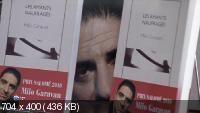 Разбившаяся любовь / Les amants naufragés (2010) HDTV 720p + HDTVRip
