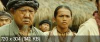 Воины радуги: Сидик бале / Warriors of the Rainbow: Seediq Bale (2011) BDRip 720p + BDRip